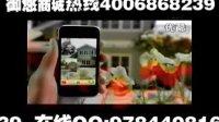 苹果3代手机官网报价参数图片评测产品综述苹果3代行货iphone3
