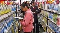 2011年中国重庆库存图书交易会 110927  重庆新闻