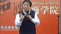 视频: 007祝文欣《北斗七星:总代理如何指导加盟商订货》