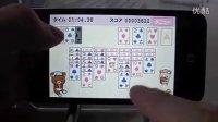リラックマ iPhone4纸牌游戏