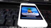 iphone4越狱 苹果4越狱 4.2.1完美越狱教程 苹果iphone4 苹果越狱视频系列2