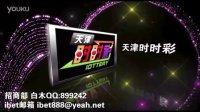 视频: ibet国际平台 ibet招商部QQ899242
