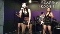 视频: 一手代理菲律宾乐队 Michelle & Band