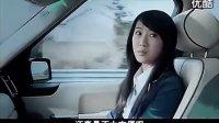 视频: 路虎中国总代理 蜗居里宋思明的路虎揽胜广告