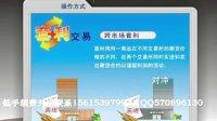 视频: 临沂罗庄低手续费开户15615397993QQ570896130期货套利交易