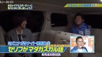 [U-KO字幕组]110903 AKB48 三ちゃんvs前田敦子「めちゃイケ!総集编」