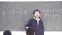亚洲革命风暴(免费)科科通网 按课文顺序,密码在