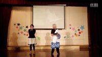 111209天山中学社团文化节动漫社《神的记事本》