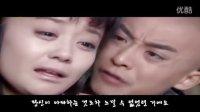 新还珠格格 插曲 [黑暗中的你] 完整版 (韩语字幕附华语歌词)