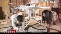 山东影视《真爱谎言》精彩预告2李宗翰 潘虹 薛凯琪 李易峰 山东电视影视频道