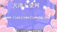 友平-天津五金网-五金工具-水泵