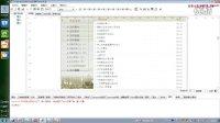 如何用关联网页切片软件生成divcss的搜索分页代码?