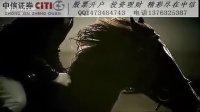 视频: 朝阳股票开户 大望路股票开户 金盏股票开户 QQ1473484743 ————