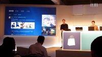 Win8版人人客户端在Windows Store Preview活动上的演示