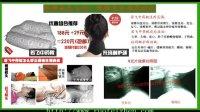 视频: 若飞中药特效枕能治颈椎病吗|若飞中药特效枕官方网站http:www.ruofeizhen.com