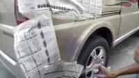 汽车补漆笔喷灌 手喷漆 划痕修复 自喷漆 擦伤 划伤补漆