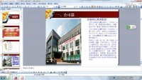 视频: 江阴周庄贵金属介绍,周庄贵金属招商手册QQ群: 214499818
