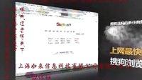 视频: 搜狗菏泽总代理 搜狗菏泽开户 搜狗开户QQ624411453如来商务