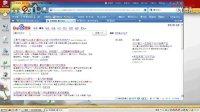 赣州网站建设QQ1209631688