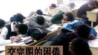 中国矿业大学  成长中的建筑08-1   (会声会影作品)