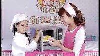 迷你蛋糕工坊/Bandai正版万代/魔幻小厨房系列/DIY过家家玩具/正品