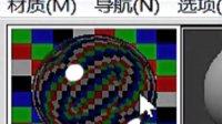 2011年10月10日清雅讲3DSMAX材质基础(1)-1
