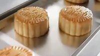 华美月饼 华美月饼团购 华美月饼厂家 华美月饼北京