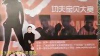 海选现场性感美女T台秀CCTV—街拍专家