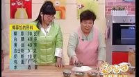面香园 第9期  (起酥椰丝挞)