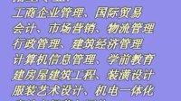 浙江理工大学成教学院高中起点(成人高考自考)大专(全日制学习)2011年招生简章