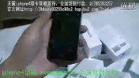 iPhone4 越狱版怎么破解密码,超强破解iphone4开机密码 软破解 苹果4代手机