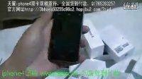 iPhone4 越狱版怎么破解密码,超强破解iphone4开机密码 软破解 苹果4代手机