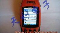 一台测量用的GPS多少钱,手持GPs测亩器市场多少钱一台