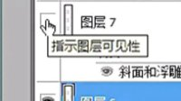 2011年11月19日 晚上8点40琴儿老师PS音画【云水禅心】