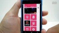 诺基亚 Lumia800首页动态砖演示