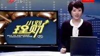 视频: 生活便利店.企业介绍.招商QQ:1842480197
