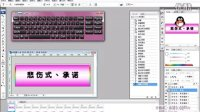 [PS]QQ空间签名档大图制作教程 photoshop 动态闪光扫光文字使用教程