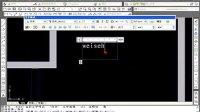 室内设计教程,AUTOCAD2009室内装潢设计完美技法7.3.8文字标注
