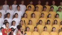 """2008年路井中学""""激情迎奥运 和谐中华情""""歌咏比赛"""