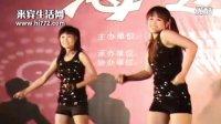 2011世界旅游文化小姐大赛广西来宾赛区海选视频