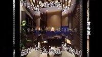 中式设计 古典风格  中式会所 ---紫云轩中式设计