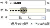 视频: 20111002_徐丽.3QQ财付通