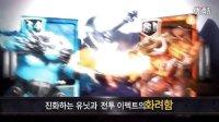 《命运之战》(Duel of Fate)iOS版预告视频