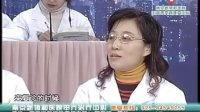 扬州专家教你怎么治甲亢-甲亢不是问题