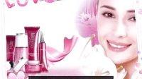 馨乐网-国际一线化妆品、香水购物网站