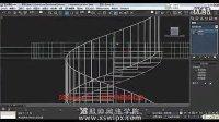 3Dsmax视频教程-展厅效果图制作案例 标清