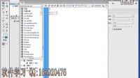 FLASH编程-图片滚动