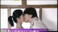 呼叫大明星 TVS3 (..(南方综艺广告总代)..)
