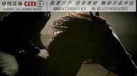 视频: 孙河股票开户 安贞桥股票开户 安华桥股票开户 QQ1473484743————