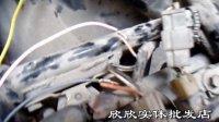 淘宝网 欣欣实体批发店